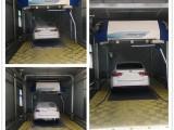 日森智能洗车机