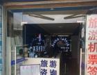 广西海外旅行社推荐线路