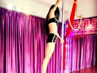 香港星秀舞蹈学院学跳舞学钢管舞爵士舞培训吊环舞绸缎舞
