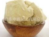 初榨乳木果油 精制乳木果油 淡黄色 有乳木果味道