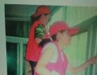 宁波互帮专业保洁服务有限公司