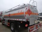 厦工楚胜油罐车大小吨位齐全可分期包上户