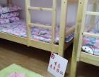 主卧床位合租,水电网费全包,上网洗澡洗衣服均可百环家园