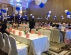 网站首页推荐中西式自助餐大型围餐开业尾牙年会聚餐