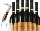 长城葡萄酿酒 长城葡萄酿酒诚邀加盟