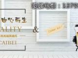 武汉彩贝环氧彩砂填缝剂美缝剂真瓷胶最大的生产厂家