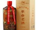 重庆回收茅台酒回收17年生肖茅台酒重庆大量回收年份茅台酒