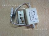 厂家直销RF 4键遥控控制器LED高压控