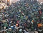 中山市电池每天回收行情 中山市电池回收公司