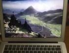 苹果电脑MacBook Air