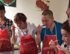 【广式煲仔饭】培训 广州舌尖小吃专业教学煲仔饭技术
