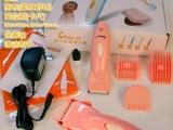 超尔2538宝宝婴儿理发器超静音剃头刀充电式推剪儿童电动推子防水