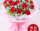 重庆九龙坡巴国城附近生日鲜花配送/情人节鲜花配送