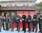 广州戒网瘾学校