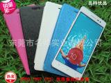 【限时促销】OPPO R3 7007 智能手机皮套 蚕丝纹保护套