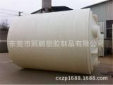 畅销麻涌10t耐酸碱塑料圆桶 塑胶加厚10吨PE容器 食品级塑料