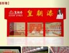 香港皇朝漆厂家加盟 水性建筑涂料 环保油漆厂家直销