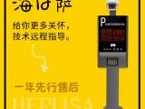 深圳海日萨车牌识别软件企业店安全可靠