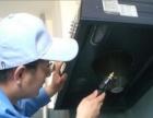 24小时提供各种保洁服务,新居开荒,检测根除甲醛