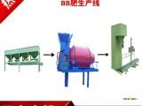 荥阳盛杰专业生产BB肥生产线设备厂家直销价格