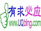 青州本地专利申请+青州如何申请专利 有求必应