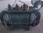 东莞石龙高价上门回收旧电压器