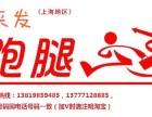 上海交通大学医学院附属第九人民医院儿童口腔科 汪俊挂号