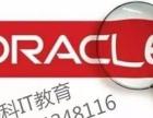 上海OCP培训机构 腾科教育