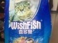 99成新猫粮价格68