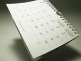 昆山市企业定制专属台历 挂历制作印刷