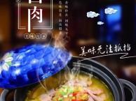 新味道砂锅居现代 都市 特色 时尚个性鲜明广受欢迎