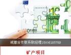 锡利来-锡利来投资行业专家_锡利来投资信息