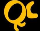 【QOMO CABIN】加盟/加盟费用
