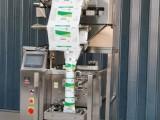 包裝機-包裝秤-分裝機-真空包裝機-灌裝機