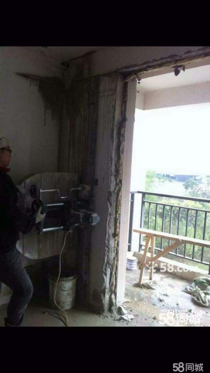 拆除,切墙,敲墙,打孔,废品回收,垃圾清远,