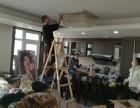 呼家楼专业 门窗维修 滑轨维修 灯具维修