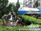 济南管道疏通公司 高压清洗下水道