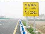 交通标志牌公司想买口碑好的交通标志牌就来河南聚和交通
