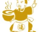 汤大师营养汤品加盟