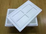 想购买价廉物美的泡沫包装盒,优选龙威包装|西安泡沫盒定做