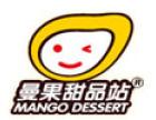 曼果甜品站 诚邀加盟