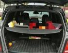 奔驰 GLK级 2015款 260 2.0T 自动 时尚型**版