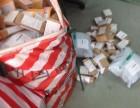 广州 DHL UPS EMS发货寄快件邮寄到英国伦敦