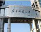 上海奉贤南桥哪里有读大专本科学历提升报名