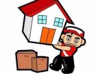 大朗搬家公司提供的服务项目是否全面