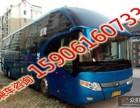 常州到鄢陵客车大巴乘车咨询159 0616 0733