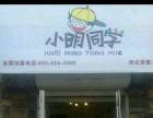 北行 北行苏宁电器 快餐店转让