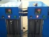 鸿阳中频模具设备加热炉 广东地区机械厂家