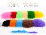 山东彩色玻璃微珠用途涂尼龙全反射生产厂家