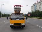 高丽亚28米韩国云梯车 高空运输作业工程车